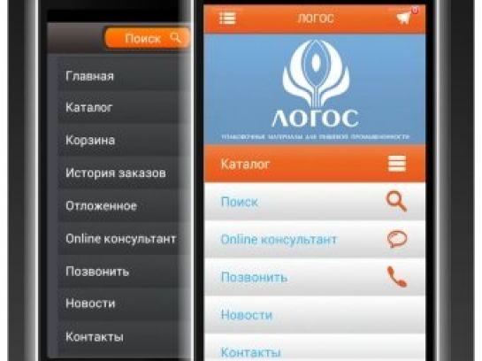 «LOGOS» MOBILE APPLICATION