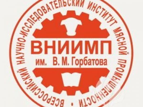 The Russian Conference for Owners and Chief Managers of Meat-Processing Enterprises