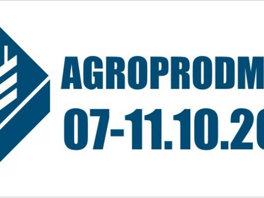 SEE YOU AT AGROPRODMASH 2013!